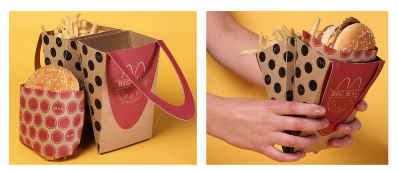 packaging-mcdonalds